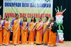Draupadi Devi Bal Bhavan Annual Day School Celebrtion